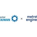 ベクトル台湾、メトロエンジン社と協業。台湾でGoogleホテル広告 サービス開始