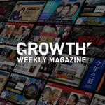 子会社ニューステクノロジー、WEBメディア「GROWTH WEEKLY MAGAZINE」を開設