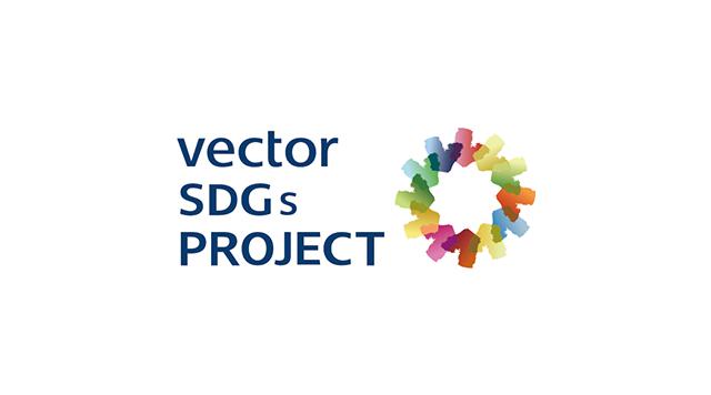 ESG/SDGs consulting