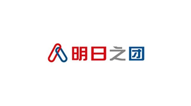 明日之团(上海)人力资源管理有限公司