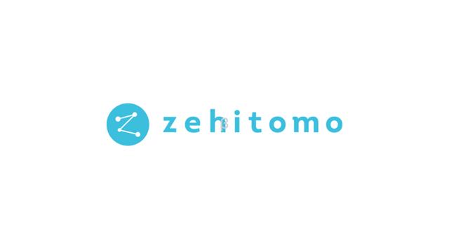 株式会社Zehitomo