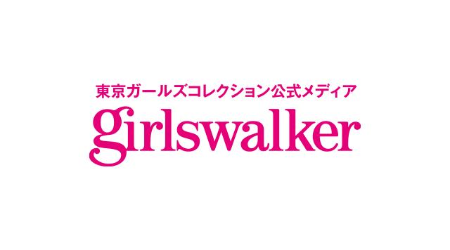 Girlswalker