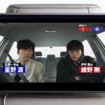 綾野剛と星野源がモビリティメディア「GROWTH」のシートベルト喚起映像に登場