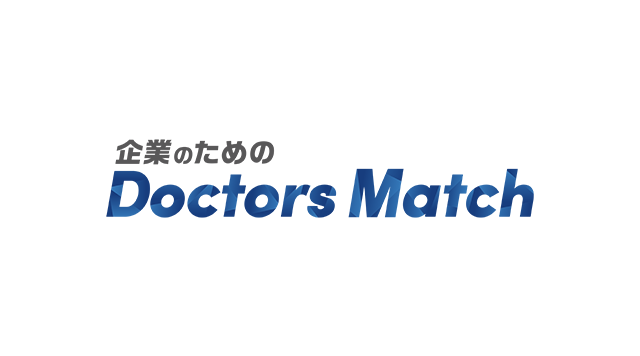 Medical Professionals and Businesses Matching Service