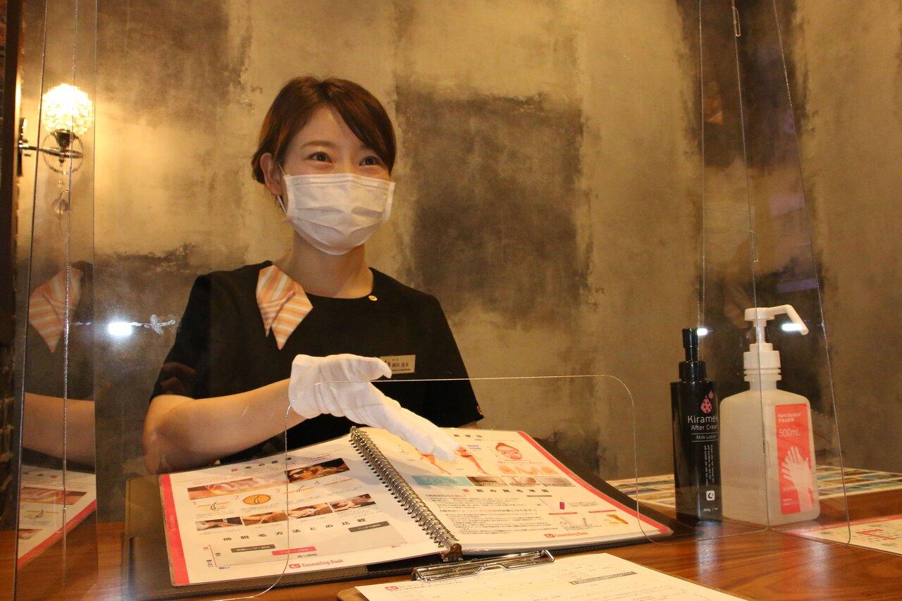 【新型コロナウイルス対策】受付、カウンセリング時の3密回避、消毒を徹底しています。