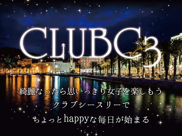 旅行やレジャーをお得に楽しめる優待サービス「CLUB C3」を提供しています。