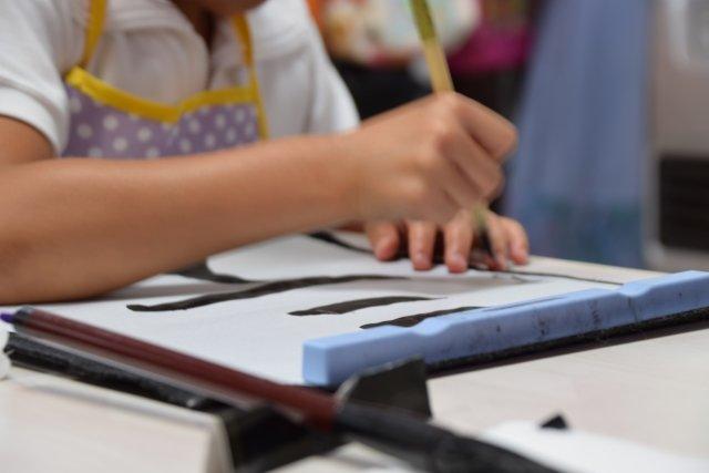 字が綺麗になる習字は一生の役に立つ!小学生から習う習字の始め方