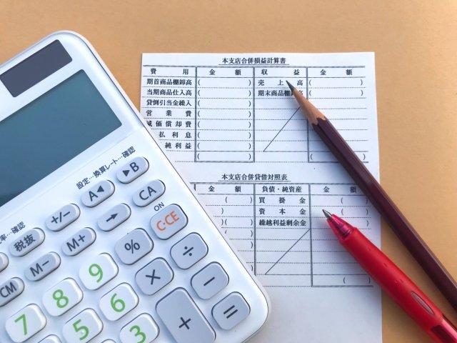 日商簿記3級の資格を取得して経理の勉強をここから始めてみよう!