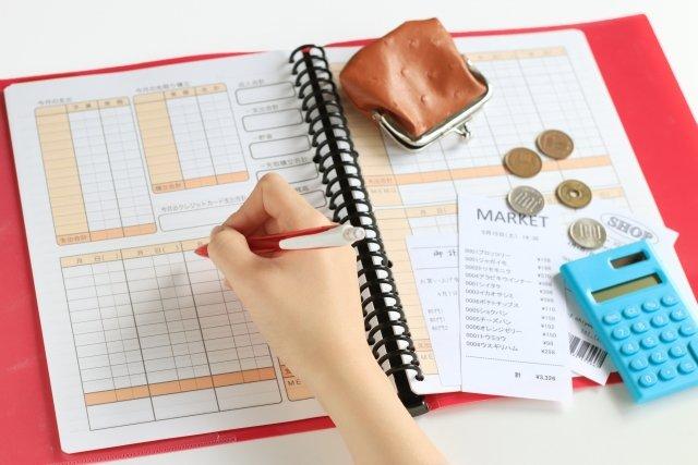 家計簿をつけはじめて、お金を貯めて生活に潤いを!