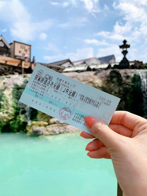 格安旅行の第一歩はこれ!初めて買うJR「青春18きっぷ」で旅行しよう!