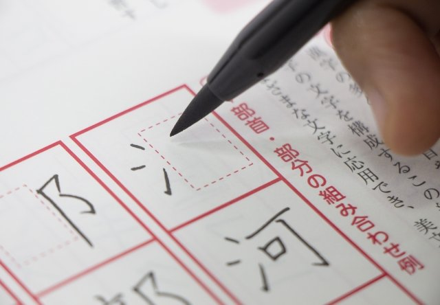 【はじめての漢字検定】パソコン全盛期でも漢字は必須!初めての漢字検定にチャレンジ!