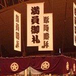 【はじめての大相撲観戦】実際に見て臨場感を味わいたい!初めての大相撲観戦のススメ