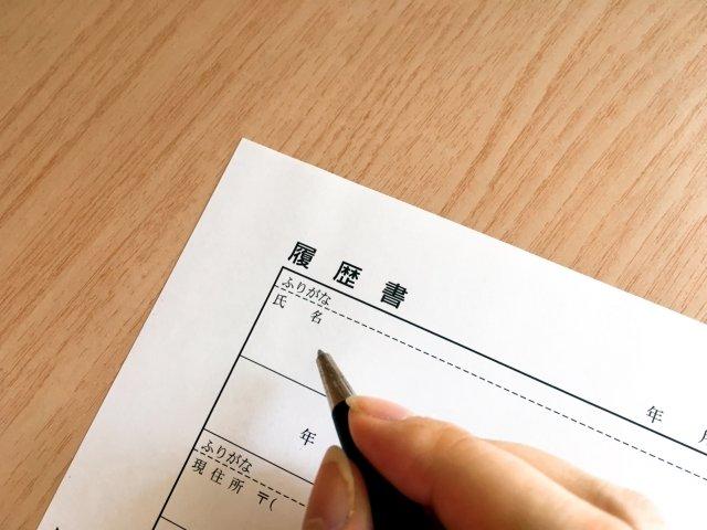 はじめて履歴書を作成する前に知っておきたい履歴書の書き方