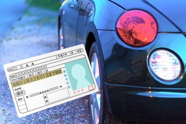 【はじめての自動車免許】はじめて普通自動車の免許を取得したい方に向けて
