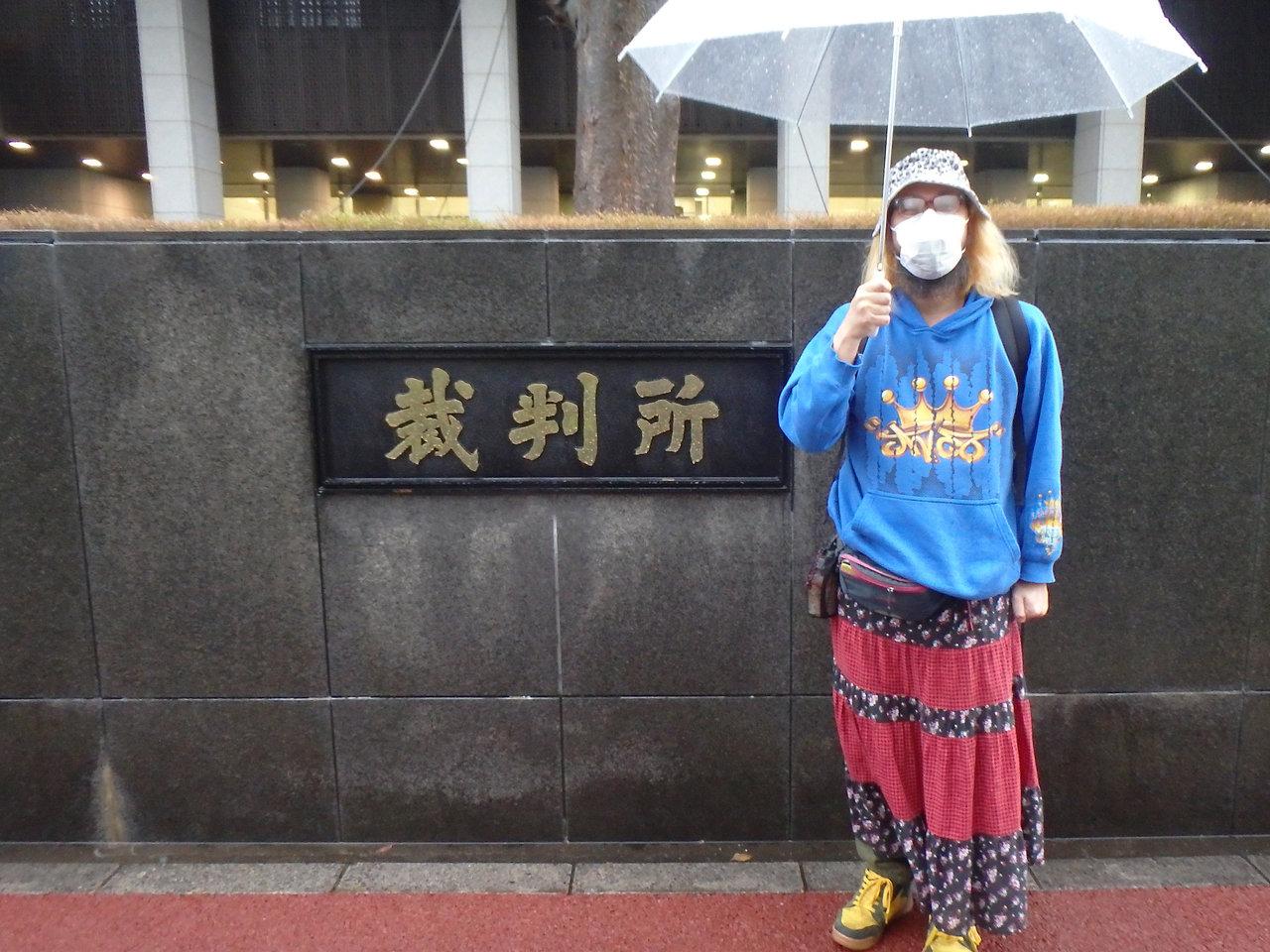 阿曽山大噴火さんに聞いてきた「はじめての裁判傍聴」(後編)