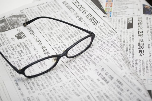 紙面だからこそ多くの情報に触れられる!はじめてみよう新聞生活!
