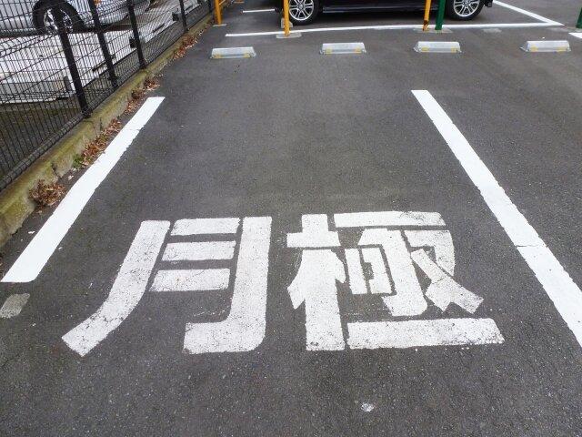 車庫証明の申請をはじめる方法。自動車購入前から準備しよう!