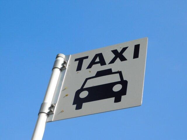 タクシーは電話ではなくアプリで呼ぼう!簡単便利な配車アプリの始め方