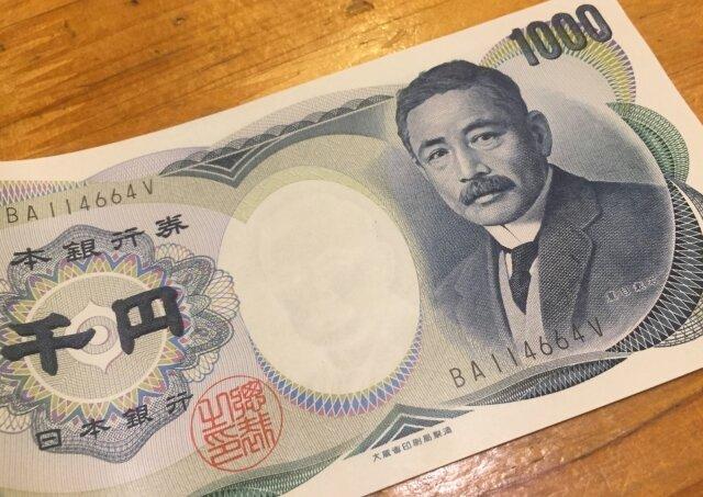 初めて夏目漱石を読む方へ。夏目漱石とはー生い立ちやオススメ作品をご紹介