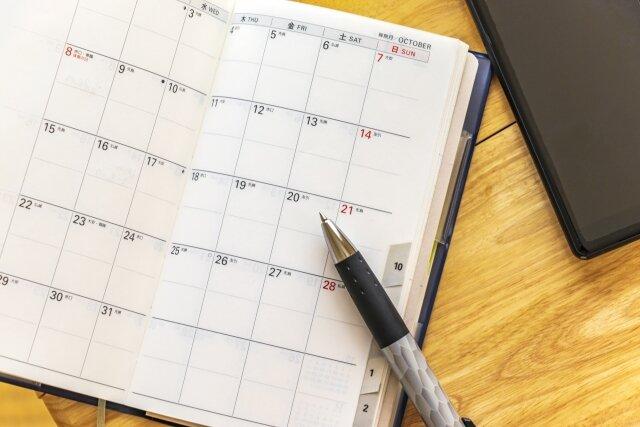 手帳でスケジュール管理を始めませんか?手帳で仕事も効率化しよう!
