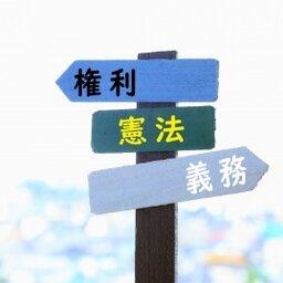 湊 紘毅/行政書士