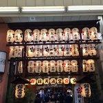 【京都・錦市場】錦天満宮に行ってきました❗️ご利益は合格祈願と商売繁盛✨面白いからくりみくじがあります🐮