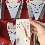 【京都】インスタ映えで有名な伏見稲荷大社に行ってきました❗️ご利益は「商売繁昌」「五穀豊穣」✨