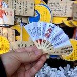 【東京】阿佐ヶ谷神明宮に行ってきました❗️お守り「神むすび」が可愛くて効果がすごいと評判✨