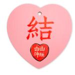 【新潟県】縁結び神社5選。婚活女子必見、恋愛運アップ💓