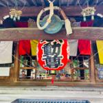 東京・世田谷のパワースポットを巡ろう✨おすすめの神社・お寺6選。