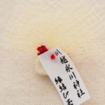 関東でおすすめの縁結び神社・お寺14選!良縁は神様にお願いしよう💓