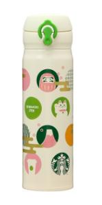 ハンディーステンレスボトルアイコンズグリーン500ml