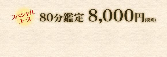 (4092)