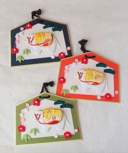 干支丑(うし・牛) 壁掛け押絵 絵馬型台紙