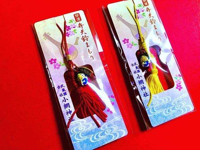 """小網神社 / Koami Jinja on Instagram: """"10月28日(月)に弁天祭を催行致します。弁天祭より数量限定で頒布いたします、弁天鈴守りです。(赤・黄・桃・黄)御利益は財運向上でございます。お色はお好みでお選び下さいませ。各色500円です。※写真は赤と黄。#小網神社"""" (1200)"""