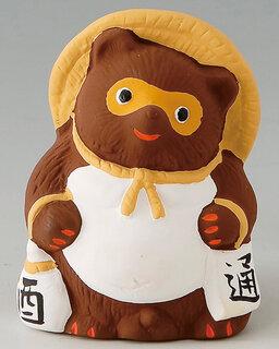 笑福喜楽、縁起シリーズ 陶器製 たぬき (4333)