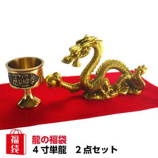 龍の置物 (4591)