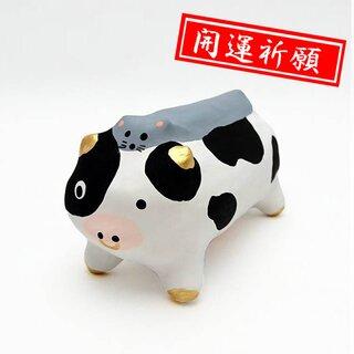 2021干支張り子(Good Dog うし) | gallery&select shop 縁 (5383)