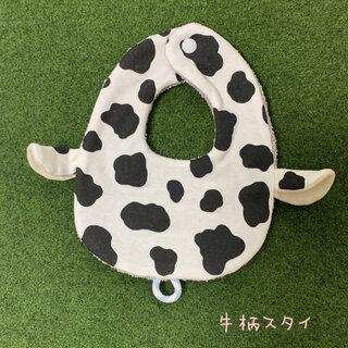 受注制作★ お耳がかわいい牛柄スタイ | ハンドメイドマーケット minne (5397)
