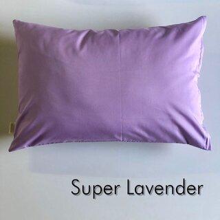 Mサイズ 枕カバー【スーパーラベンダー】 (5463)