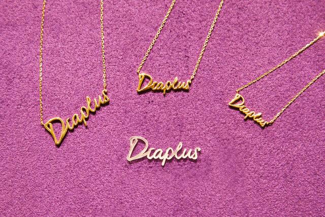 「Diaplus produced by festaria」のサインジュエリーサイズ見本