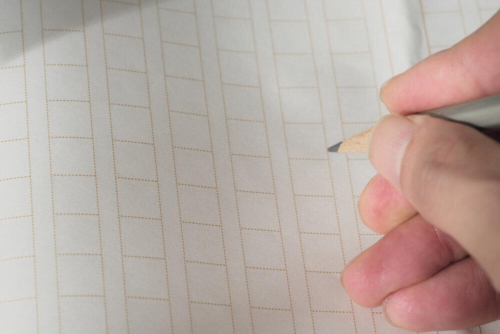 白紙の原稿用紙