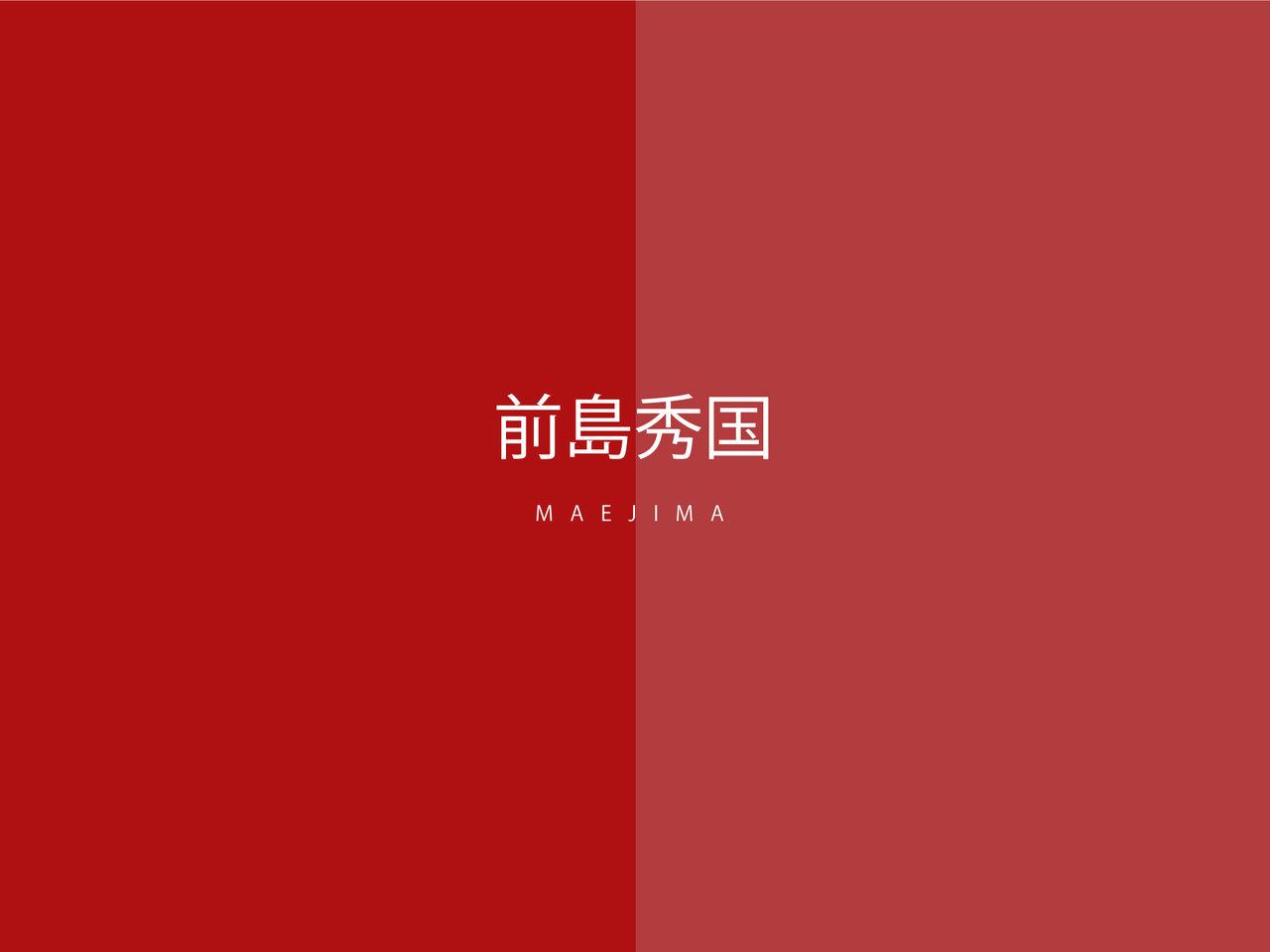 ヴィキングル・オラフソン 12/11(水)の演奏会を語る