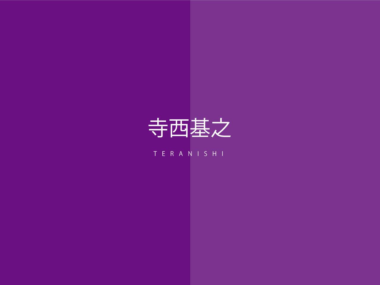 藤田真央、恐るべし 2019年12月7日東京文化会館
