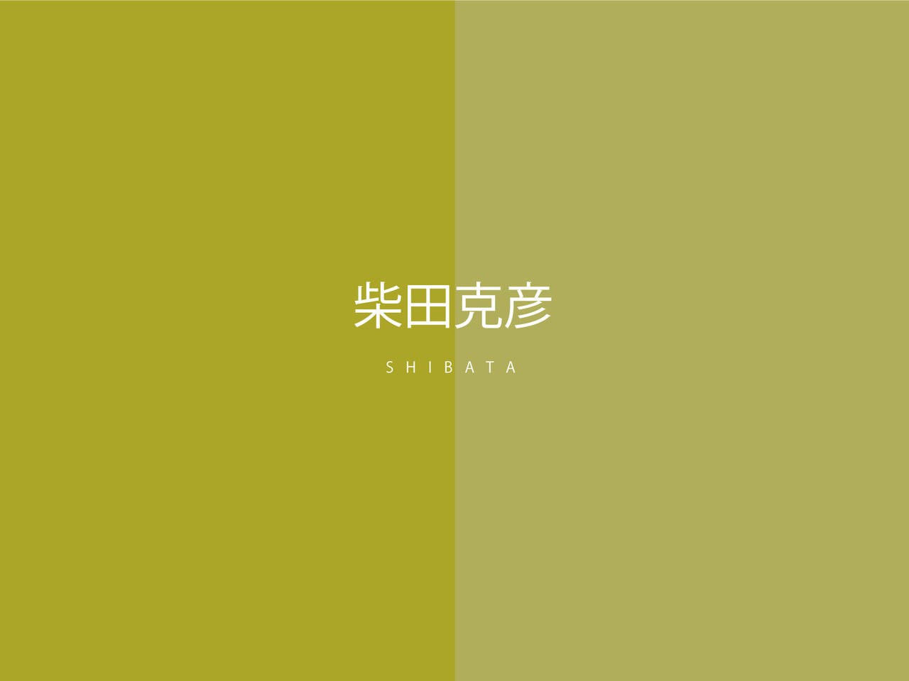 日本モーツァルト協会第614回例会 《郷古廉の深遠なる世界》 2019年12月12日 東京文化会館小ホール