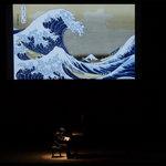 辻井伸行 音楽と絵画コンサート-ドビュッシー《映像》と葛飾北斎&歌川広重