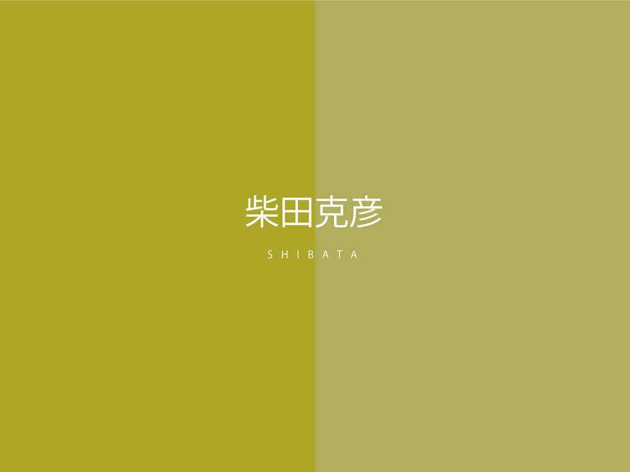 <フェスタサマーミューザKAWASAKI2021  レポート1>