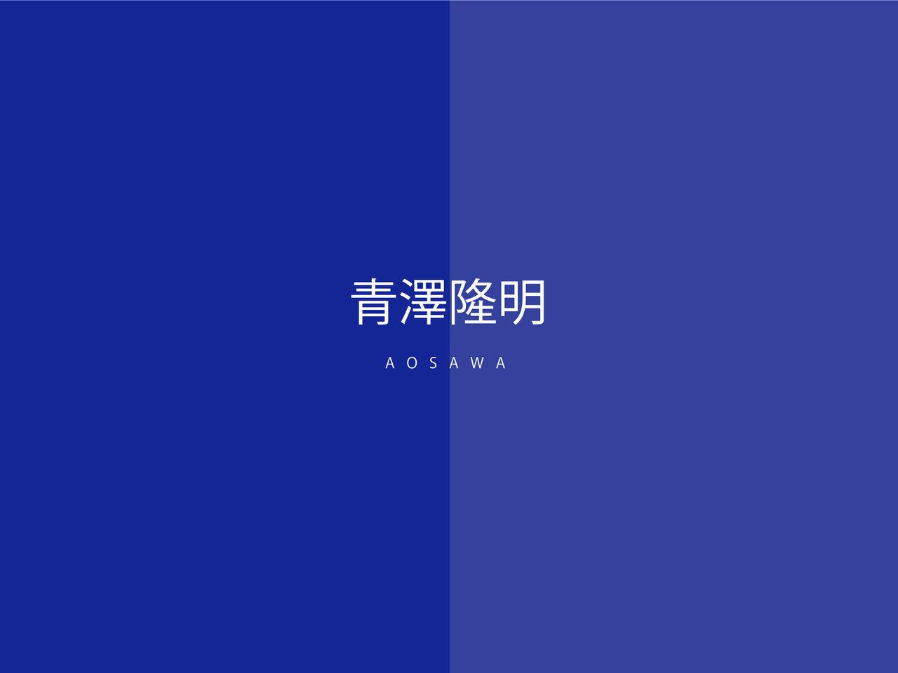 今朝の雨ノスタルジー(青澤隆明)