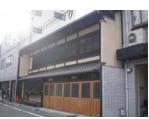 1-16 京都の伝統的な木造住文化と歴史的まちなみを地震や火災から護り抜く -京町家の改修指針作成とその普及啓発の活動を通して-