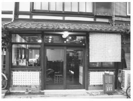 14 京都市における町家の保全・活用に向けた「町家スタンプラリー」の実施と 再生町家調査